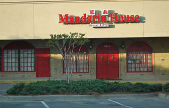 mandarin house coupons, printable coupons, Chinese food coupons