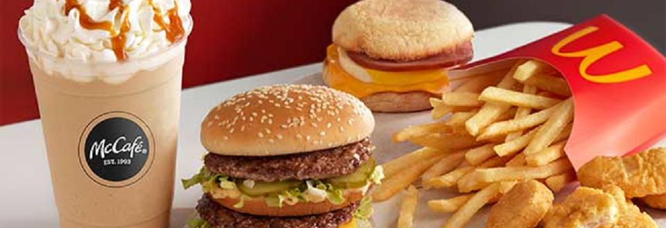 McDonald's in Garwood NJ