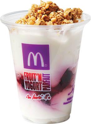 Yogurt Parfait available at McDonalds in New Jersey