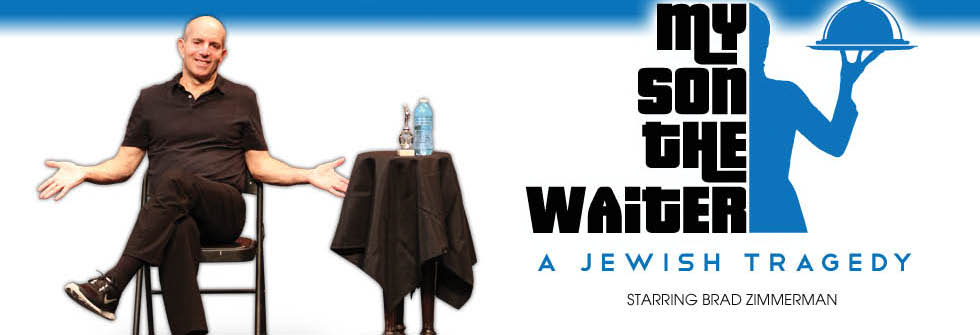 My son the waiter,performance,theater,comedy show,comedy event,ft lauderdale,