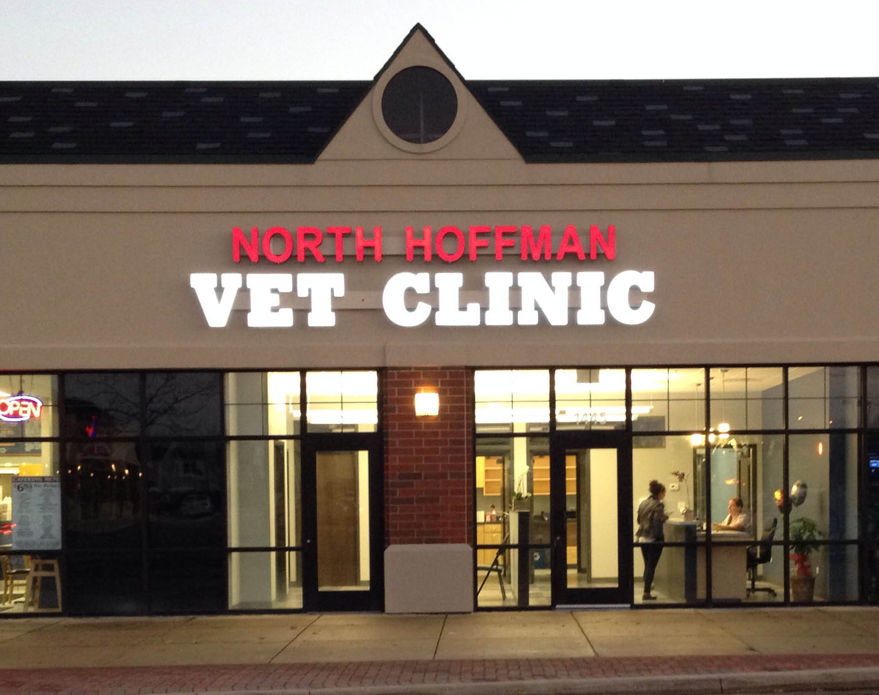 North Hoffman Veterinary Clinic location entrance in Hoffman Estates, IL