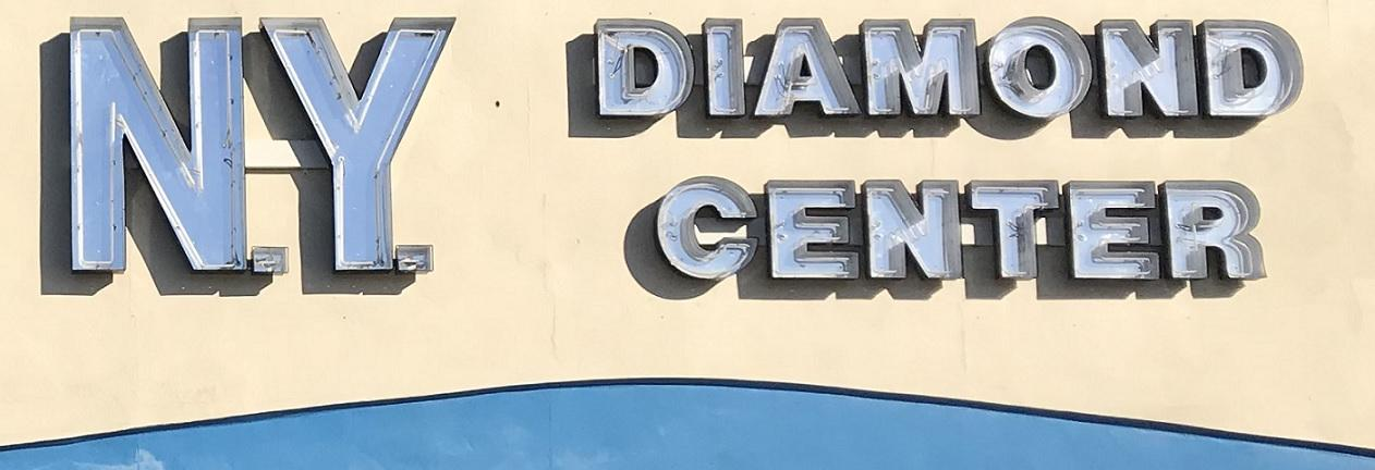 New York Diamond Center NY Diamond Cash for Gold Buy Sell Consign