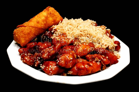 East New Sing Bo, Staten Island, New York, Pan Asian, Chinese food, takeout, delivery