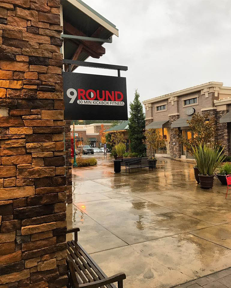 Exterior of 9Round 30 Min Kickbox Fitness in Gig Harbor, WA - Lose weight and feel great when you work out at 9Round Kickbox Fitness - lose weight and get in shape - kickboxing in Gig Harbor, WA - kickboxing coupons near me