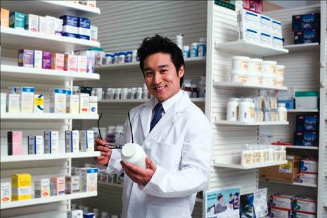 best pharmacy near me, pharmacy delivery near me, best pharmacist near me, transfer prescriptions near me