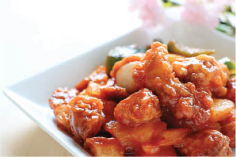 Asian chicken and vegetable dish