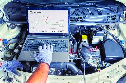 Check Engine light repairs