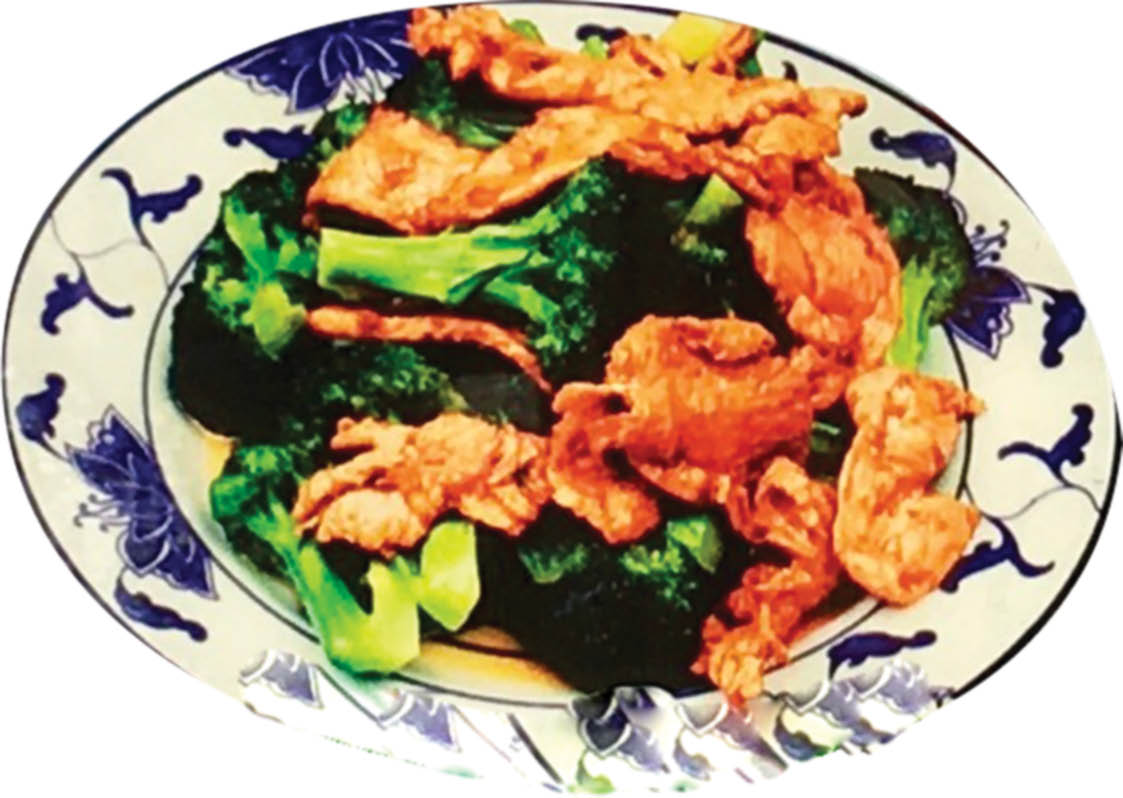 photo of chicken & broccoli from Rice Kitchen in East Lansing, MI