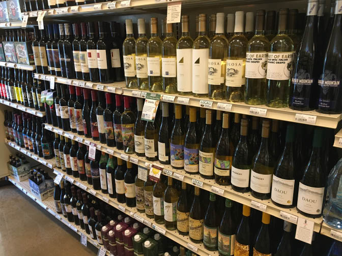 Wide selection of California wine, organic wine and imported wine
