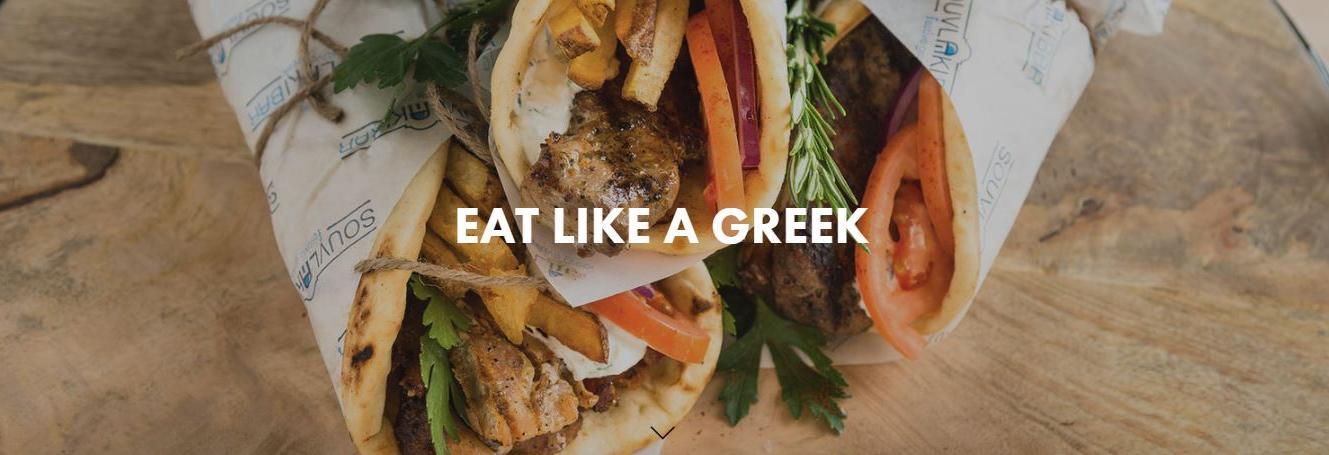Greek food in Alexandria, VA