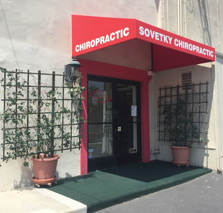 Entrance to Sovetky Chiropractic, Inc. in Granada Hills, CA
