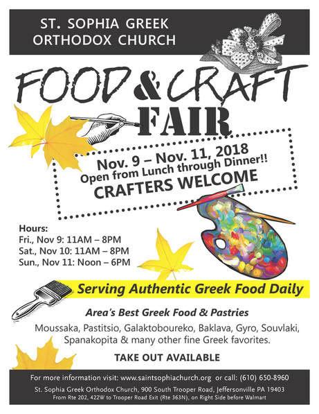 st sophia,greek fair,food and craft fair,authentic greek food,pastries,orthodox church,