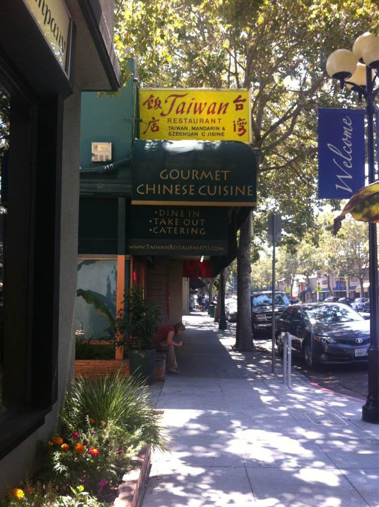 Taiwan Restaurant Gourmet Chinese Food in San Jose CA
