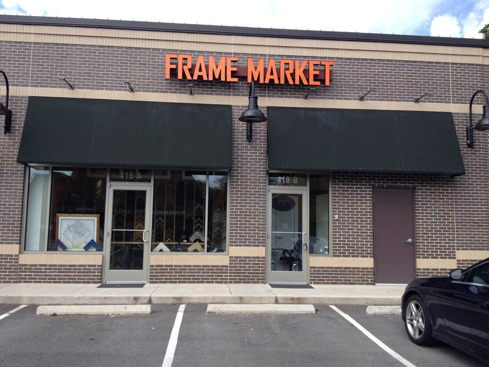 framing, frames, sports frame, display; Vienna, VA