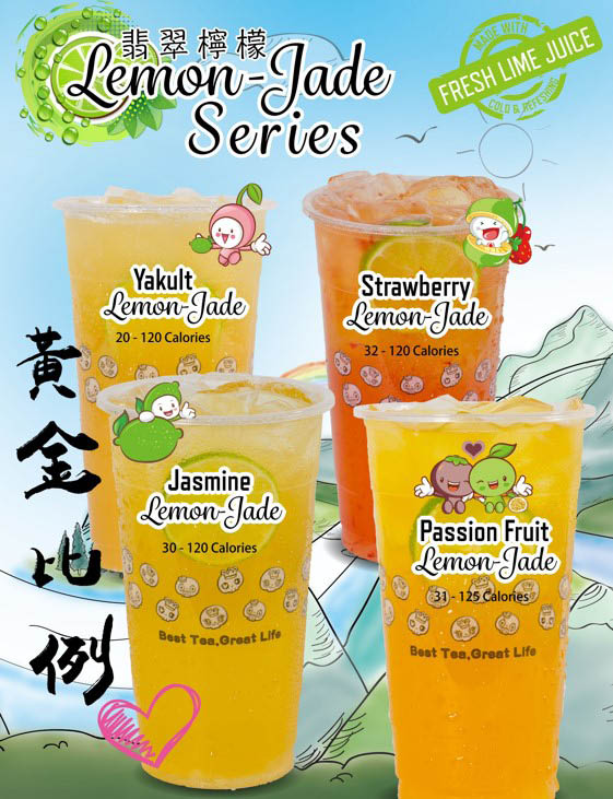 lemon-jade tea vivi bubble tea glassboro