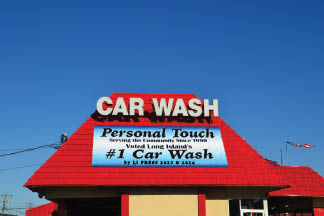 Personal Touch Car Wash and car detailing center in Westbury, NY