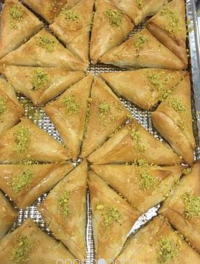 yafa mediterranean grill pastry