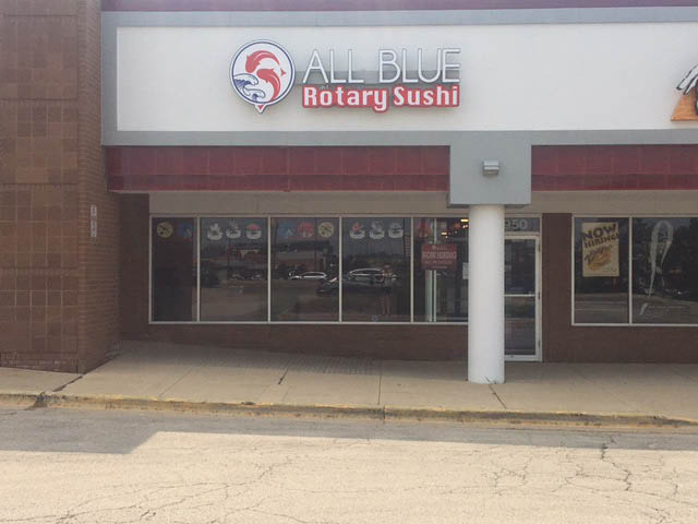 All Blue Rotary Sushi Restaurant exterior in Downers Grove