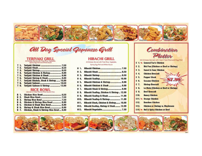 Summerville Asian Grill Menu