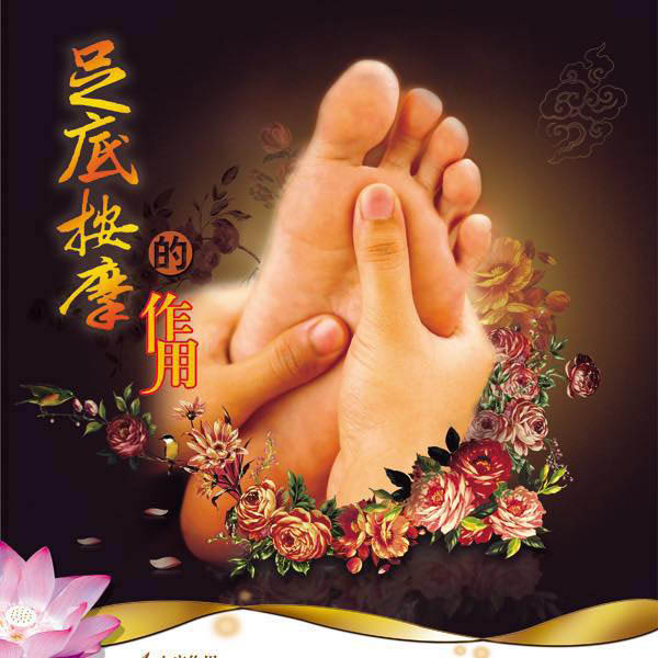 Foot massage near Urbandale
