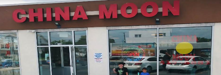 China Moon Lodi New Jersey 07644