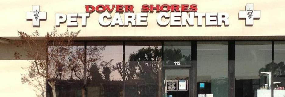 Dover Shores Pet Care Center in Costa Mesa, CA Logo vet coupons near me