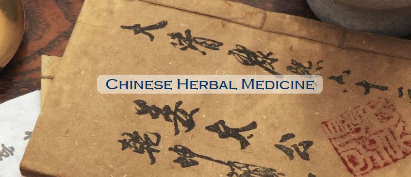 Chinese herbal medicine package