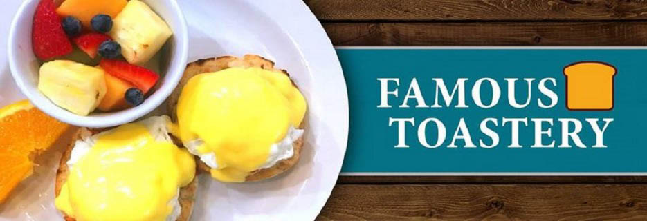 Famous Toastery in Charleston, SC Banner ad