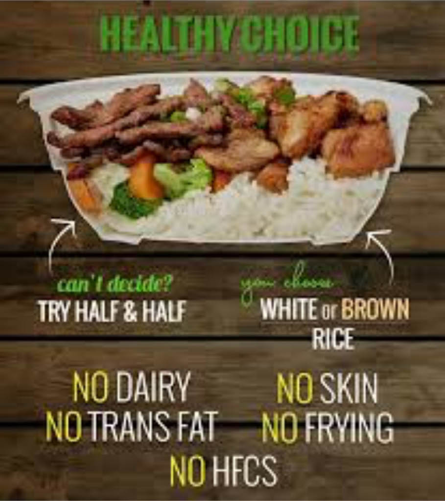 rice bowl coupons near me healthy food coupons near me