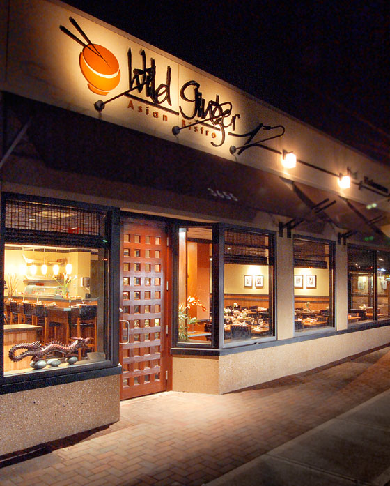 wild ginger asian food and bistro hyde park cincinnati ohio at night