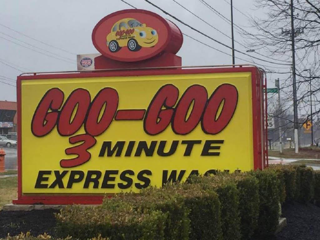 Goo Goo Car Wash and lube