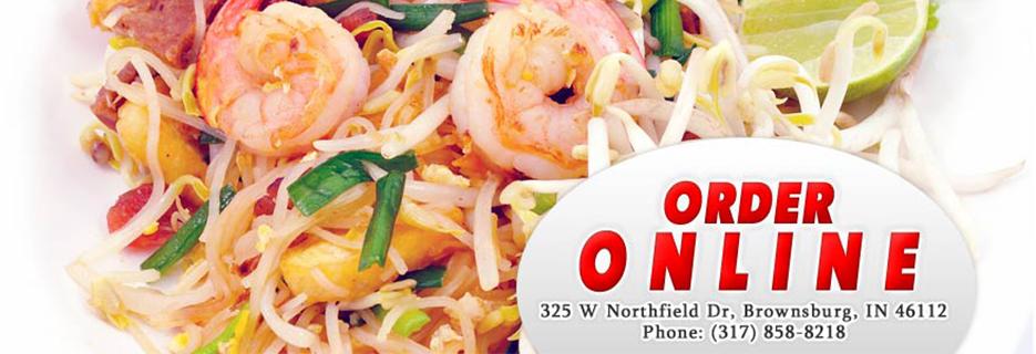 Ho Wah Restaurant Brownsburg, IN