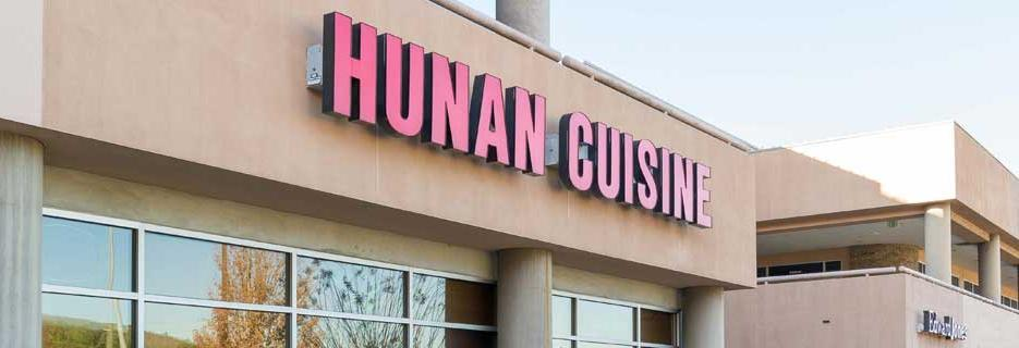hunan cuisine coupons