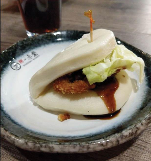 tofu bun