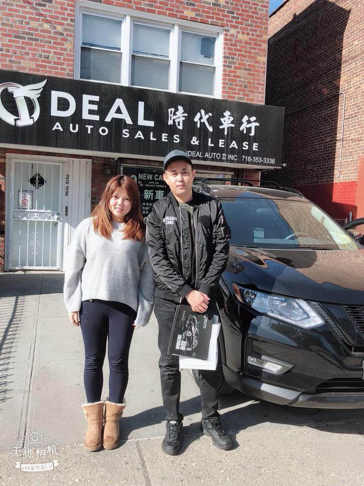 Ideal Auto in Brooklyn, NY - cars for sale