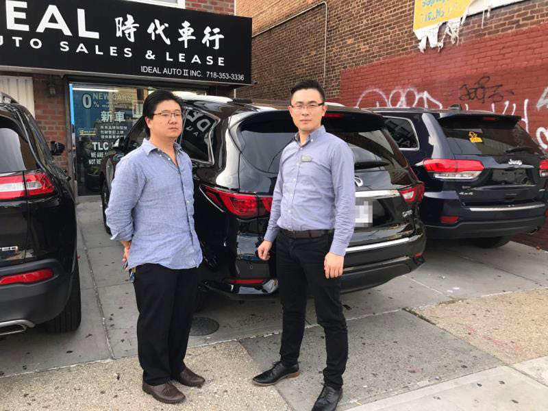 Another Ideal Auto car deal from our Brooklyn, NY office