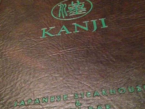 Kanji Hibachi & Sushi menu