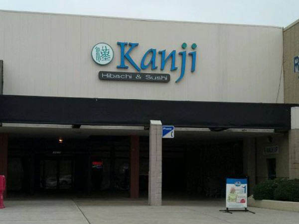 Kanji Hibachi & Sushi lcoation