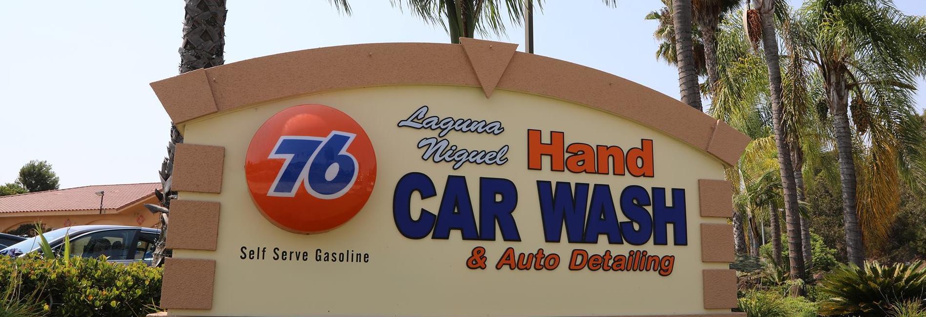 laguna niguel car wash logo laguna niguel ca car wash coupons near me