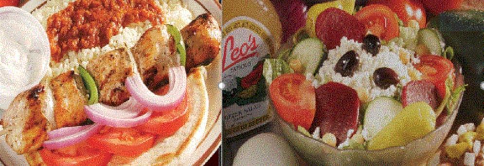 Mediterranean food dishes from Leo's Coney Island in Roseville, MI banner
