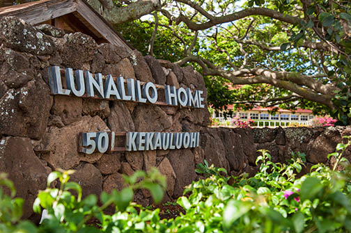 Lunalilo Home logo outside their facility near Koko Head District Park