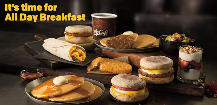 all day breakfast menu available at mcdonald's in emmaus, pa