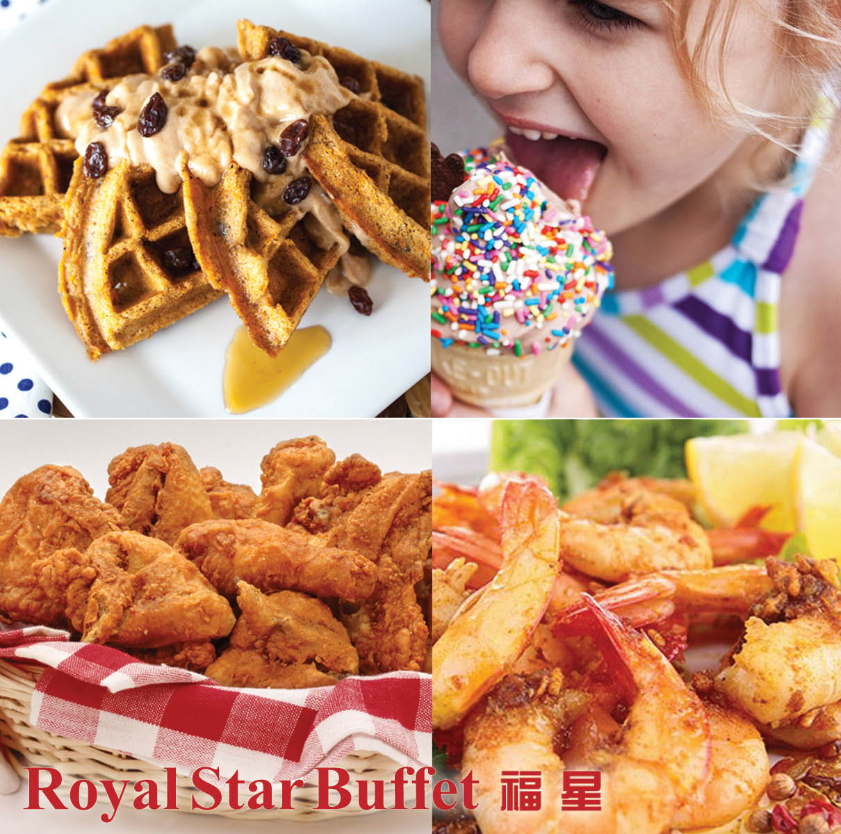 Royal Star Buffet logo over-layered on pictures of breakfast waffles, kid eating ice cream cone, fried chicken and pan-fried shrimp located in Mount Vernon.