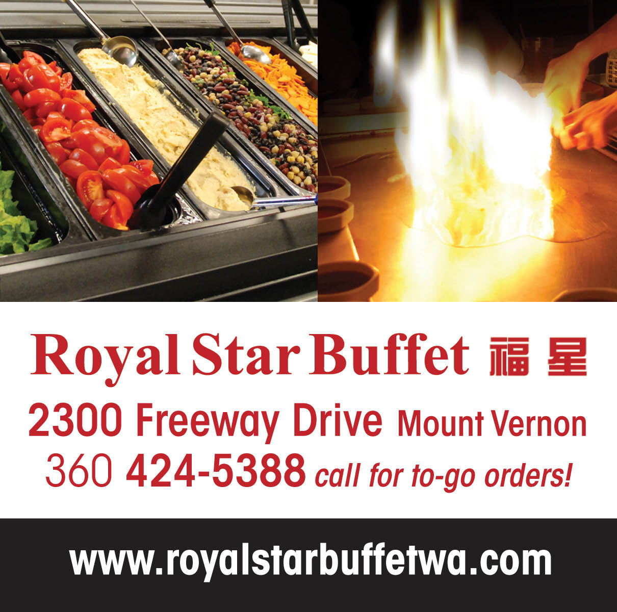 Royal Star Buffet logo over-layered on pictures of their buffet and Mongolian Grill with location directions, phone number and website.