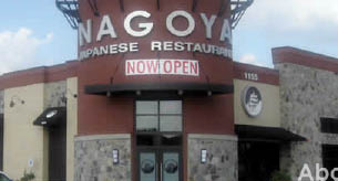 store front at Nagoya Japanese Restaurant in Arlington, TX