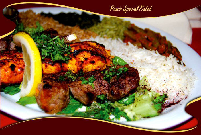 House Special Kabob from Pamir in San Diego