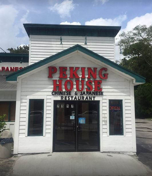 Peking House exterior at 2317 Boundary St. in Beaufort, SC