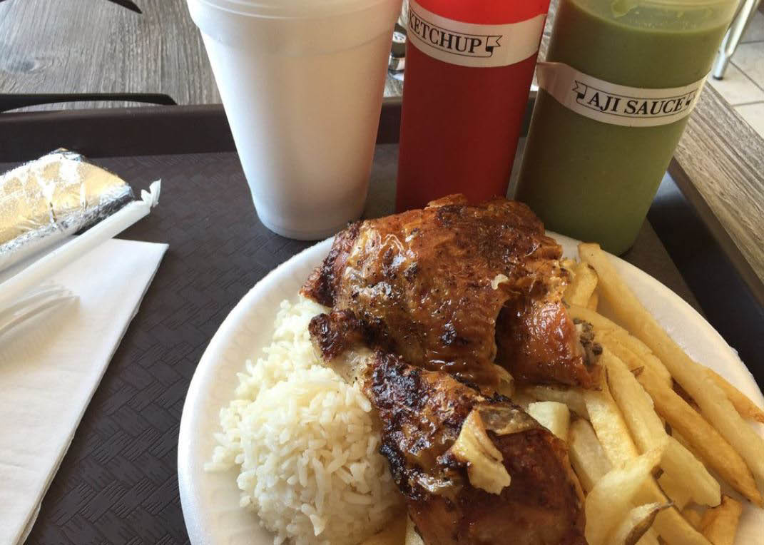 Pollo Trio - rotisserie chicken with side orders of salad & fries