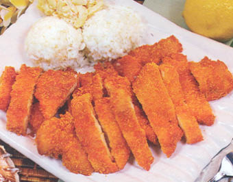 Chicken katsu served with rice