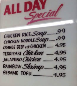 all day special menu at Rice Wok in Arlington, TX.